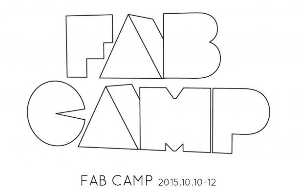 FabCamp
