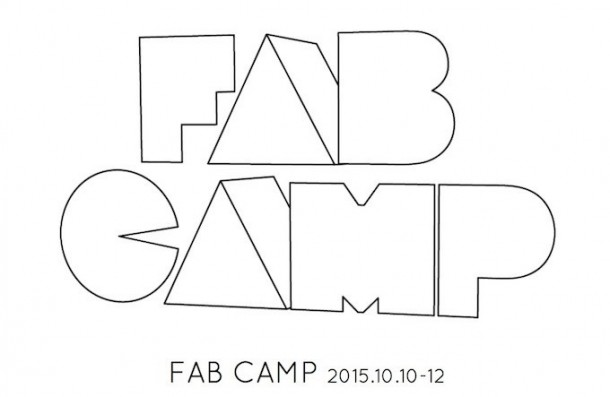 FAB CAMP Logo