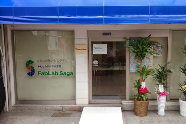 FabLab Saga 1