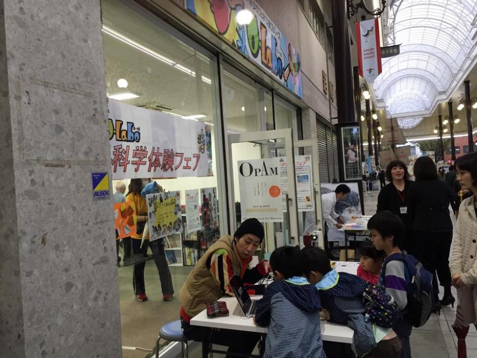 商店街内での子ども向けWS